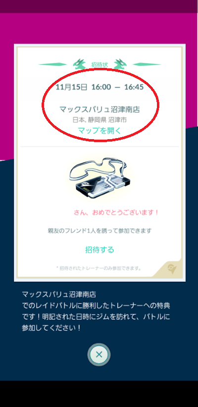 f:id:nuruta:20181107004249p:plain