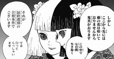 f:id:nuruta:20190505204002p:plain