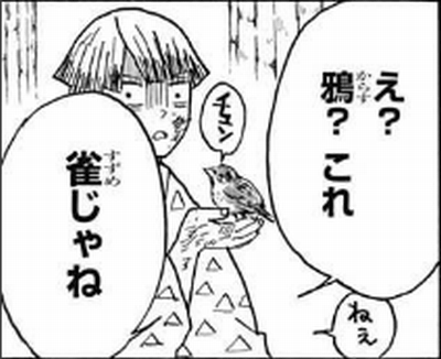 f:id:nuruta:20190505215316p:plain