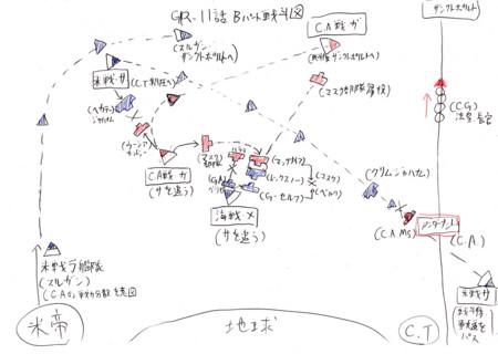f:id:nuryouguda:20141206012914j:image