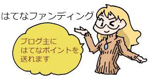 f:id:nuryouguda:20180909190626j:image