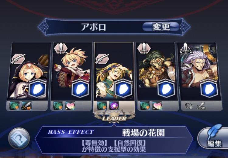 f:id:nushi-mon:20190808110040j:plain