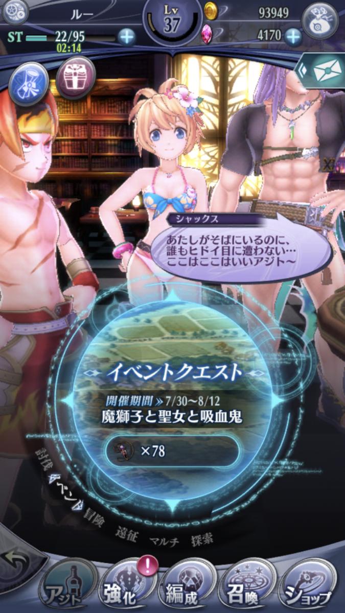 f:id:nushi-mon:20190812223329p:plain