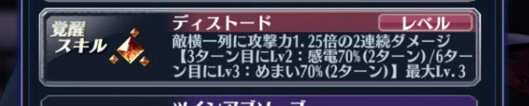 f:id:nushi-mon:20190819101320j:plain