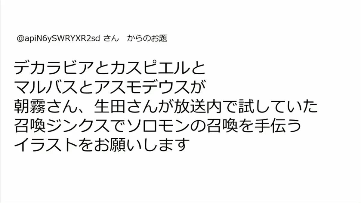 f:id:nushi-mon:20190901122127p:plain