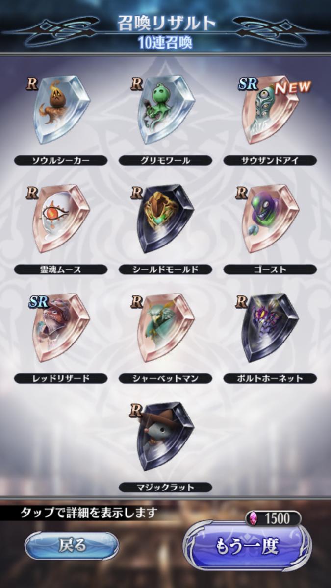 f:id:nushi-mon:20190901124501p:plain