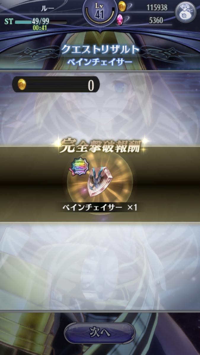 f:id:nushi-mon:20191008170739p:plain