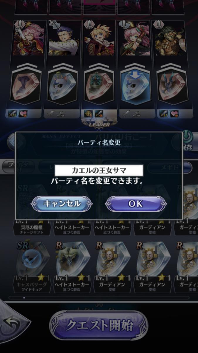 f:id:nushi-mon:20191008172004p:plain