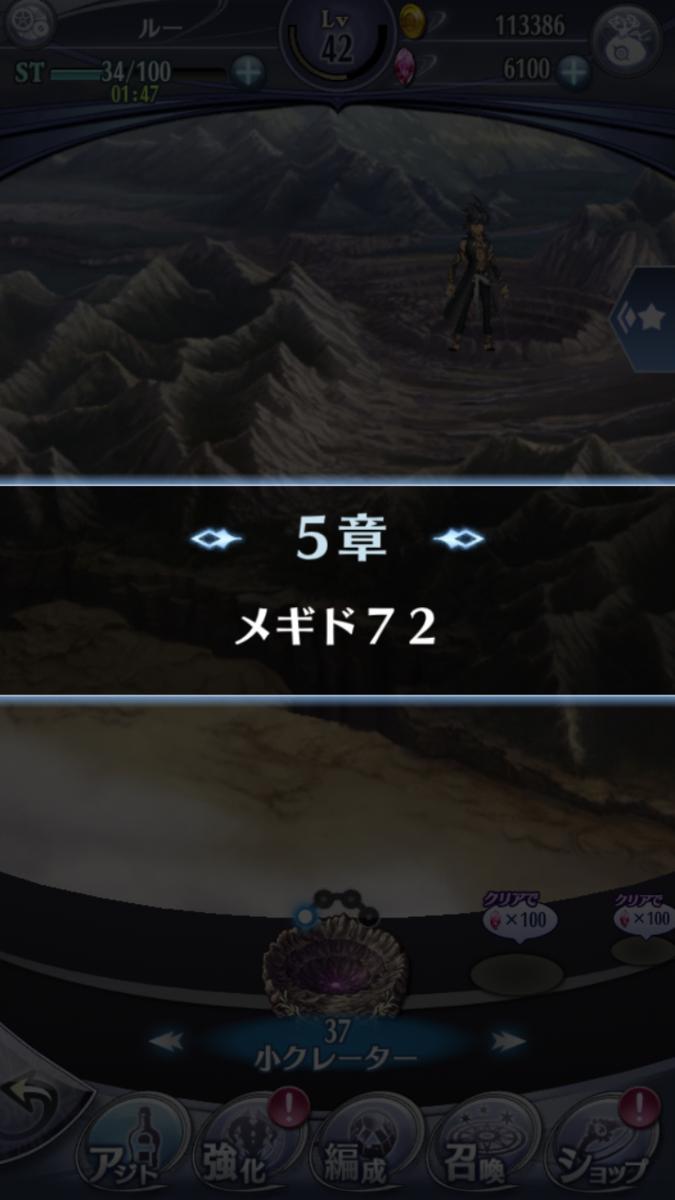 f:id:nushi-mon:20191008173644p:plain