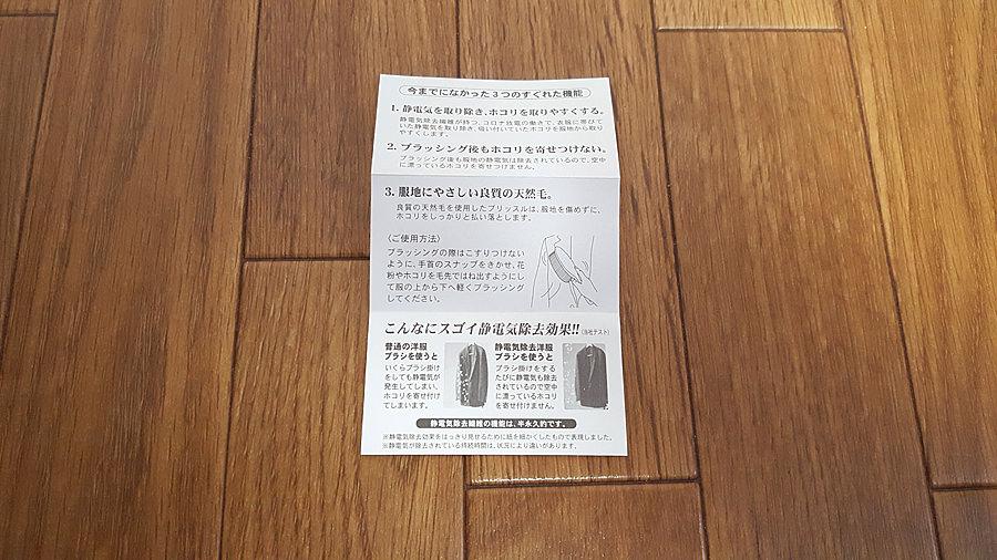 f:id:nusoopy:20170531205823j:plain