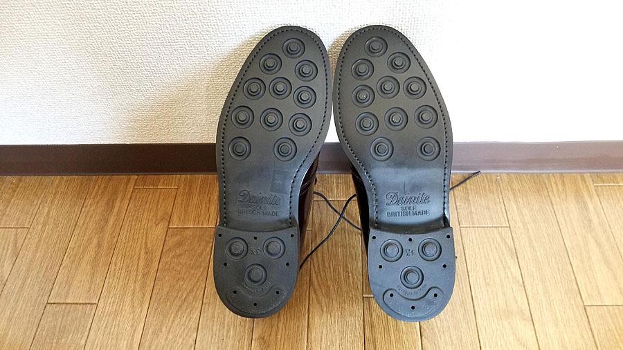Berwick sole