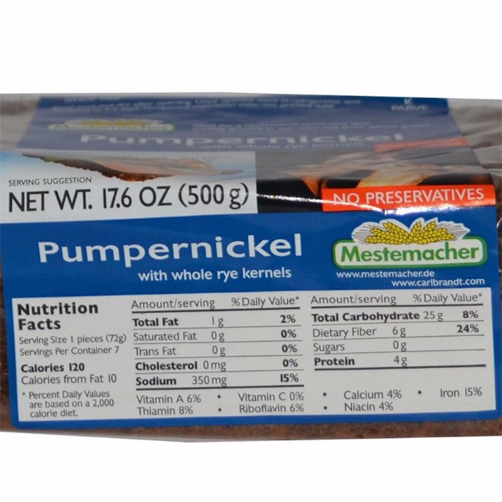 f:id:nutritionaler:20170525225728j:image