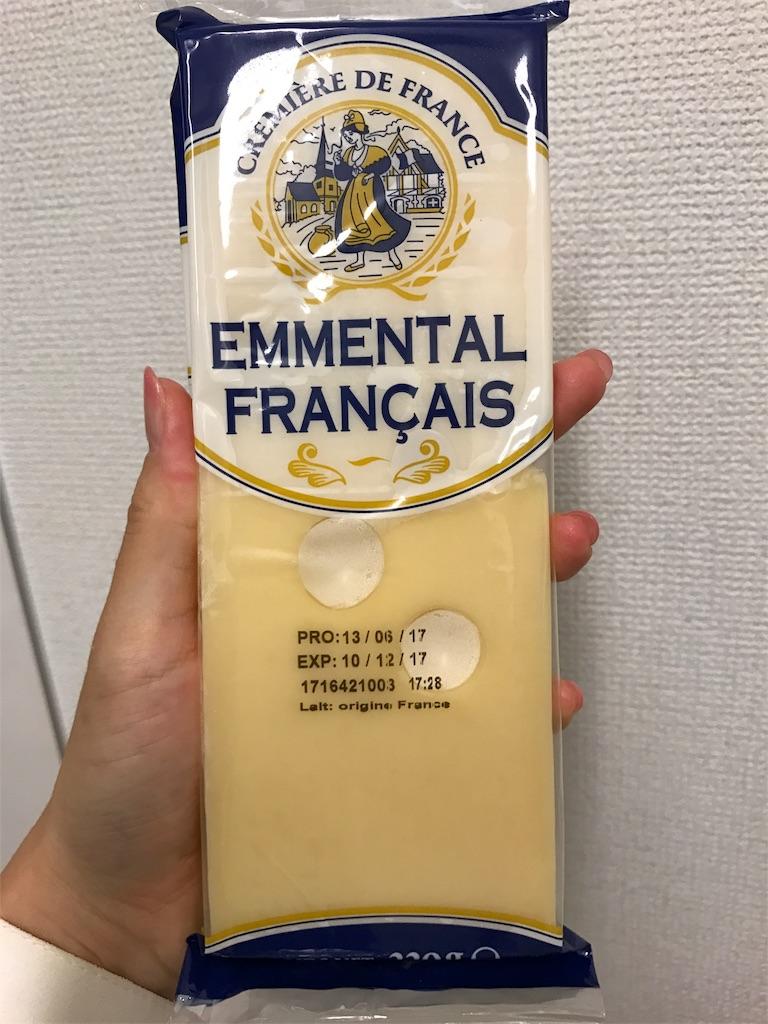 f:id:nutritionaler:20171102163105j:image
