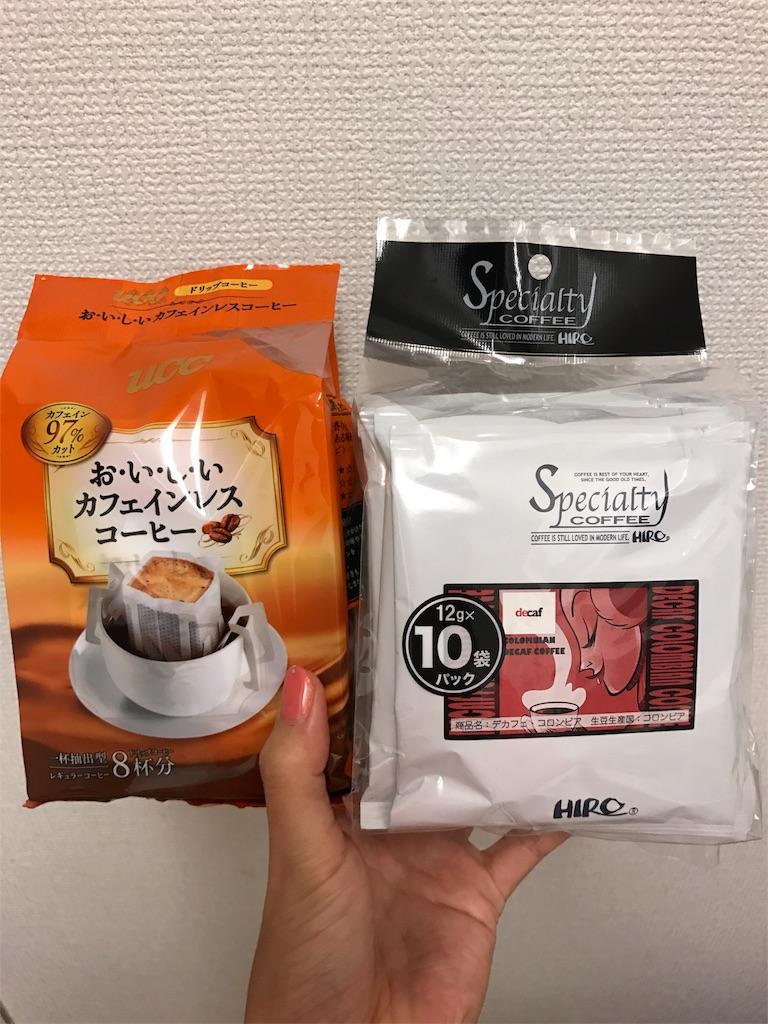 f:id:nutritionaler:20171107103446j:image