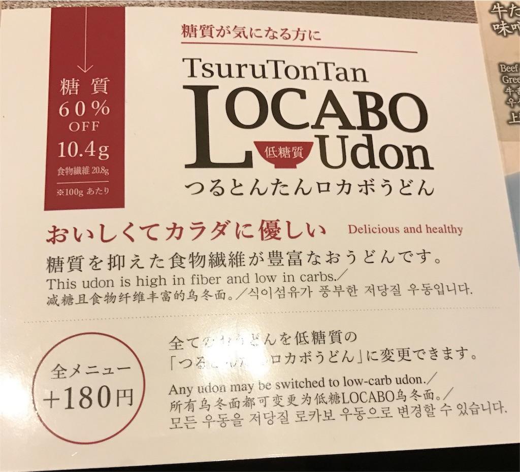 f:id:nutritionaler:20171226225107j:image
