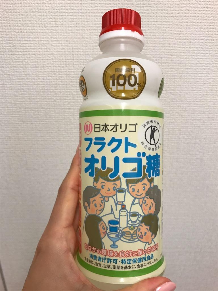 f:id:nutritionaler:20180318213606j:image