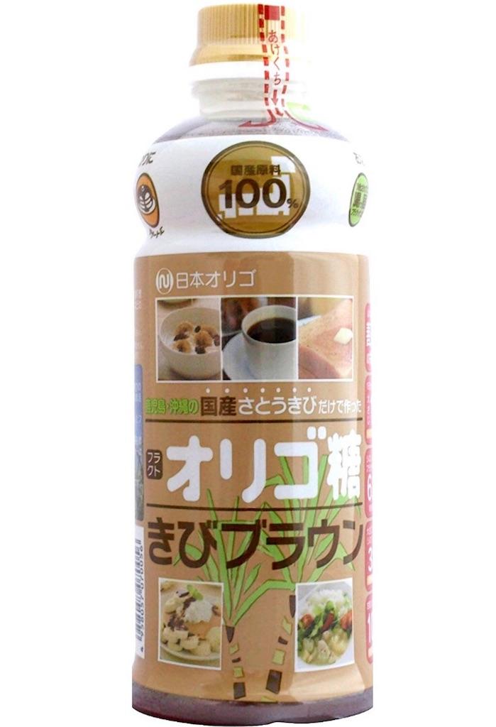 f:id:nutritionaler:20181010040429j:image