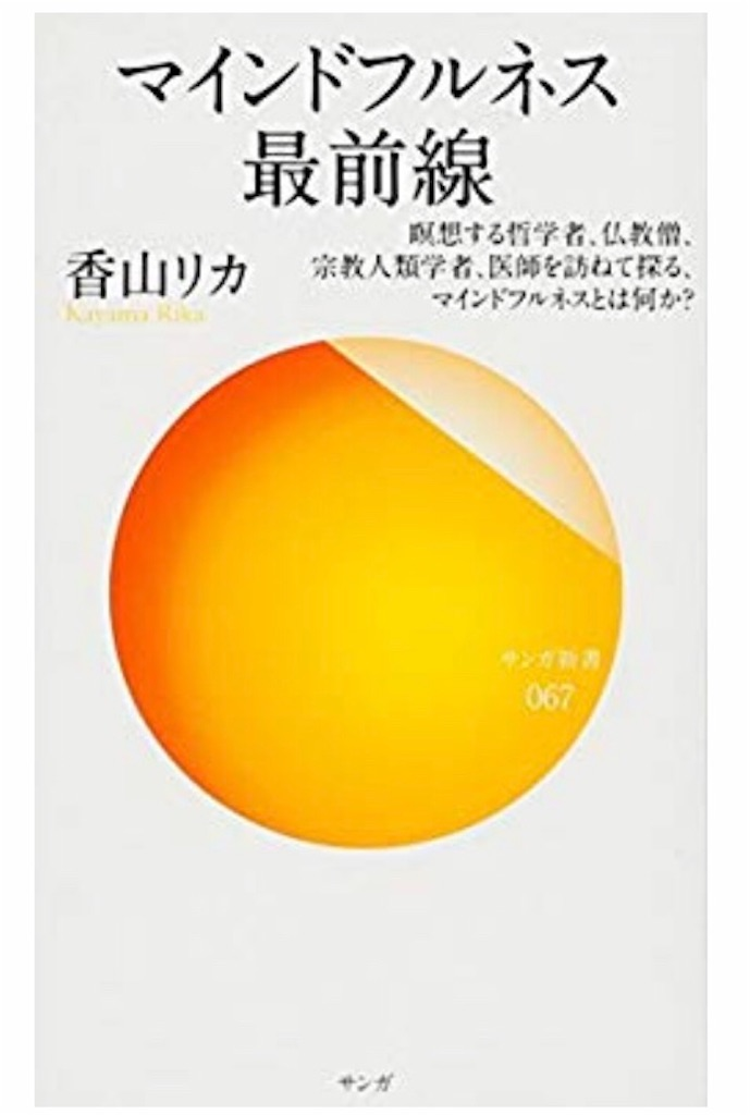 f:id:nutritionaler:20190505000748j:image