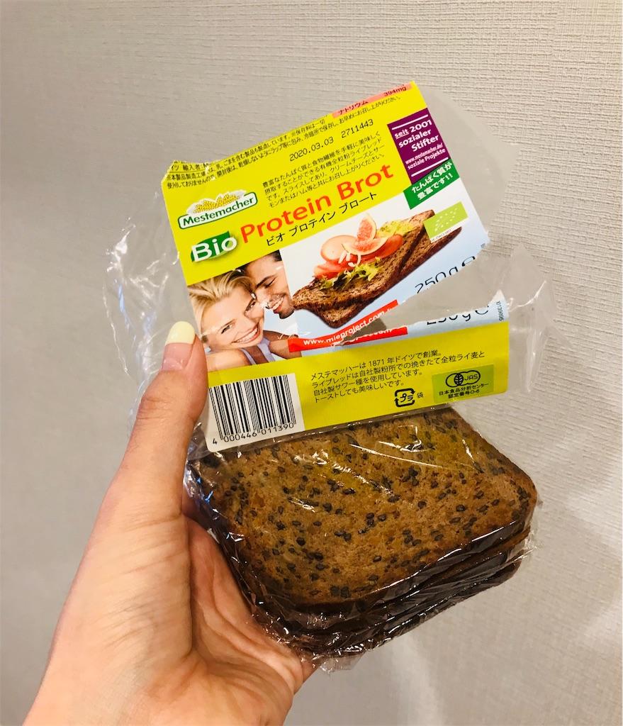 f:id:nutritionaler:20190609103536j:image