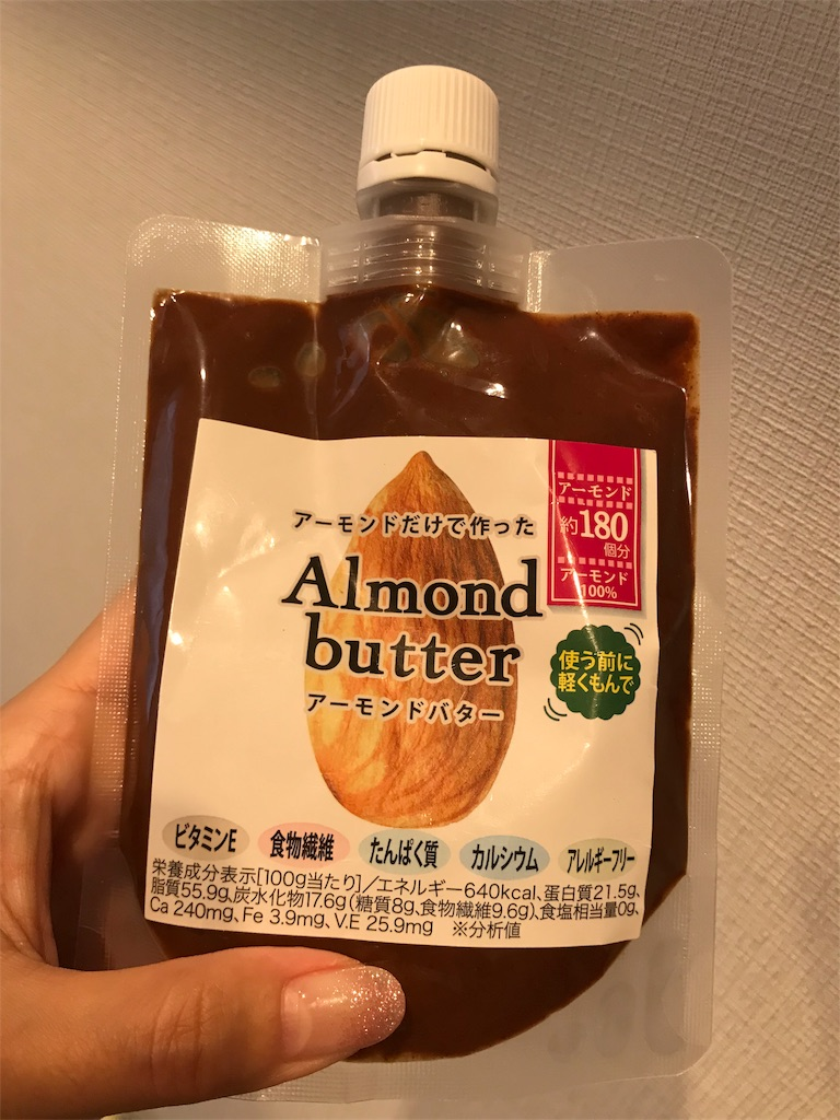 f:id:nutritionaler:20190715115319j:image
