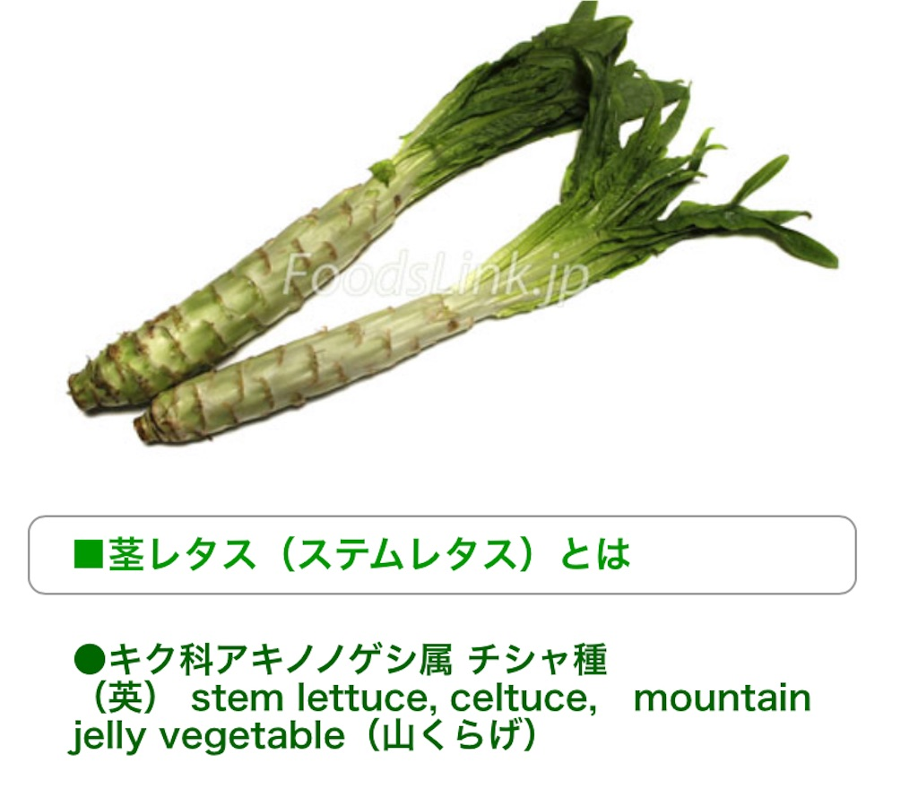 f:id:nutritionaler:20210409070830j:image