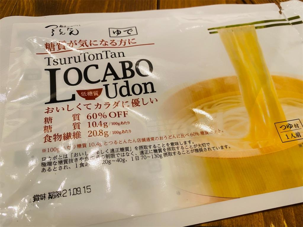 f:id:nutritionaler:20210524220031j:image