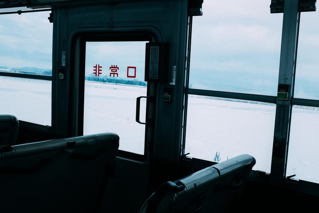 AIRDO20周年ひがし北海道フリーパス_鉄道の旅_旭山動物園へ向かう