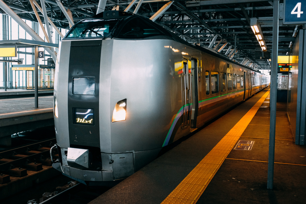AIRDO20周年ひがし北海道フリーパス_鉄道の旅_ライラックカムイ_カムイ12号特急