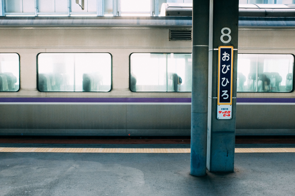 AIRDO20周年ひがし北海道フリーパス_鉄道の旅_帯広駅