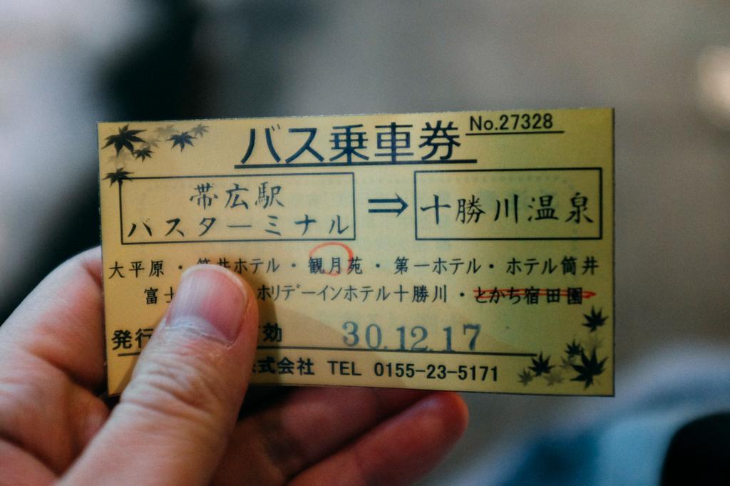 AIRDO20周年ひがし北海道フリーパス_鉄道の旅_帯広_十勝川温泉
