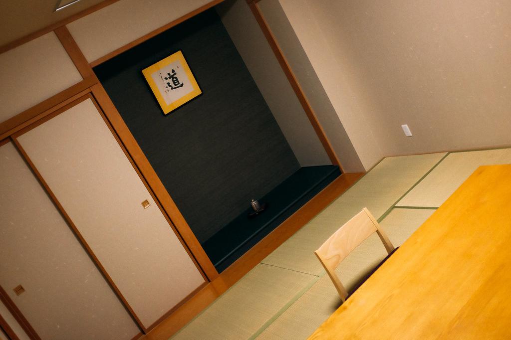 AIRDO20周年ひがし北海道フリーパス_鉄道の旅_帯広_十勝川温泉観月苑