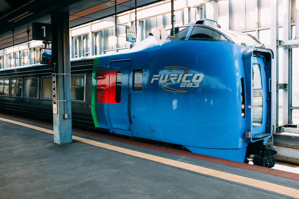 AIRDO20周年ひがし北海道フリーパス_鉄道の旅_帯広駅にて