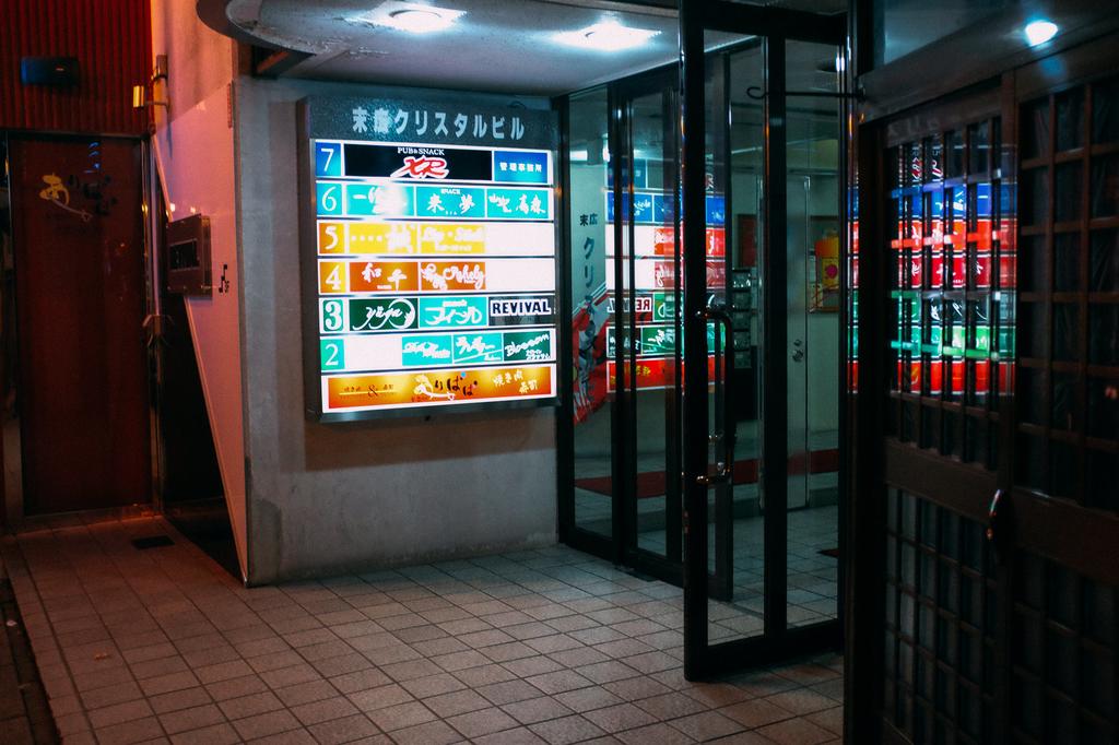 AIRDO20周年ひがし北海道フリーパス_鉄道の旅_釧路
