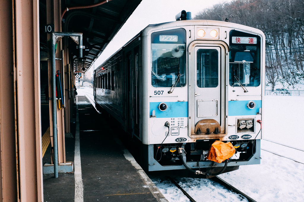 AIRDO20周年ひがし北海道フリーパス_鉄道の旅_しれとこ摩周号 網走行