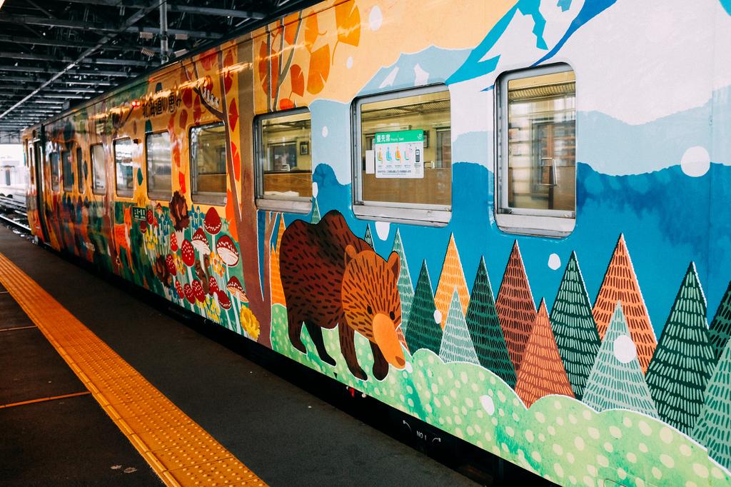 AIRDO20周年ひがし北海道フリーパス_鉄道の旅_石北本線_上川行