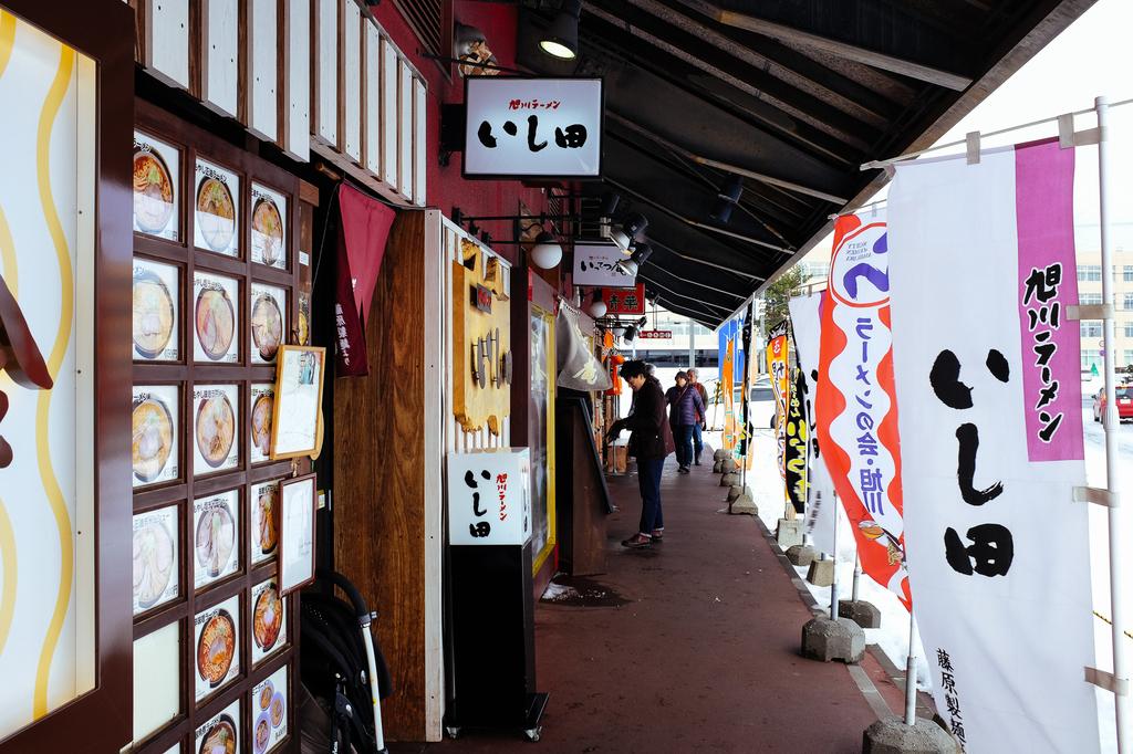 AIRDO20周年ひがし北海道フリーパス_鉄道の旅_あさひかわラーメン村