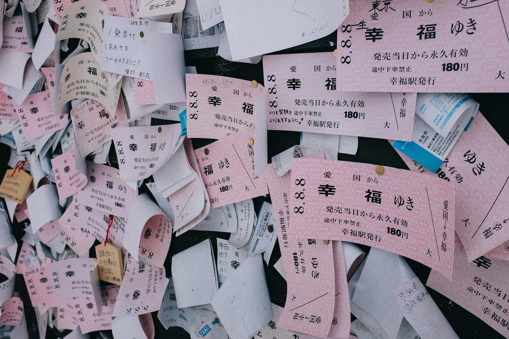 十勝_帯広_幸福駅