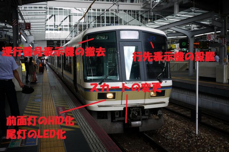 f:id:ny-0215:20121008152317j:image:w360