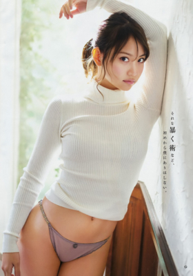 永尾まりや 水着画像5