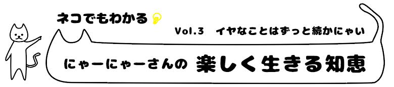 f:id:nya-nya-san:20170809222701p:plain