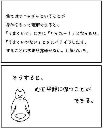 f:id:nya-nya-san:20170814161213p:plain