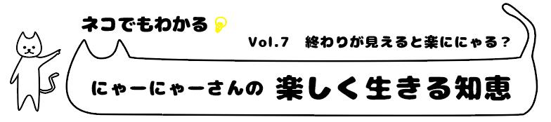 f:id:nya-nya-san:20170822153751p:plain