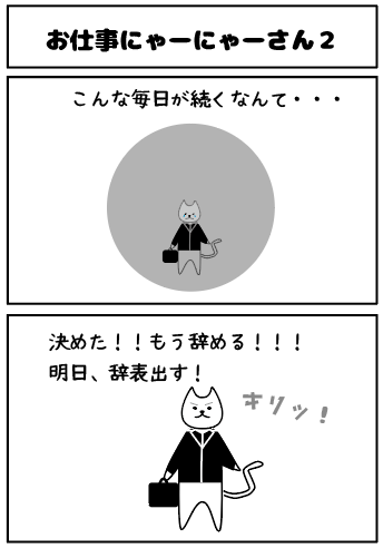 f:id:nya-nya-san:20170822192137p:plain