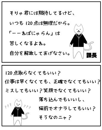 f:id:nya-nya-san:20170823124320p:plain