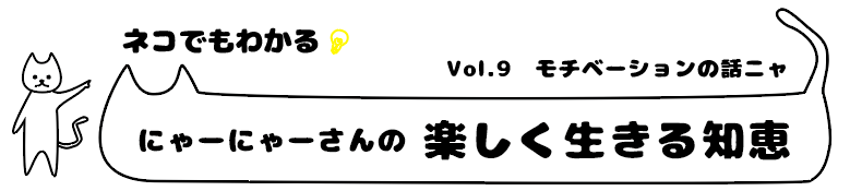 f:id:nya-nya-san:20170828191503p:plain