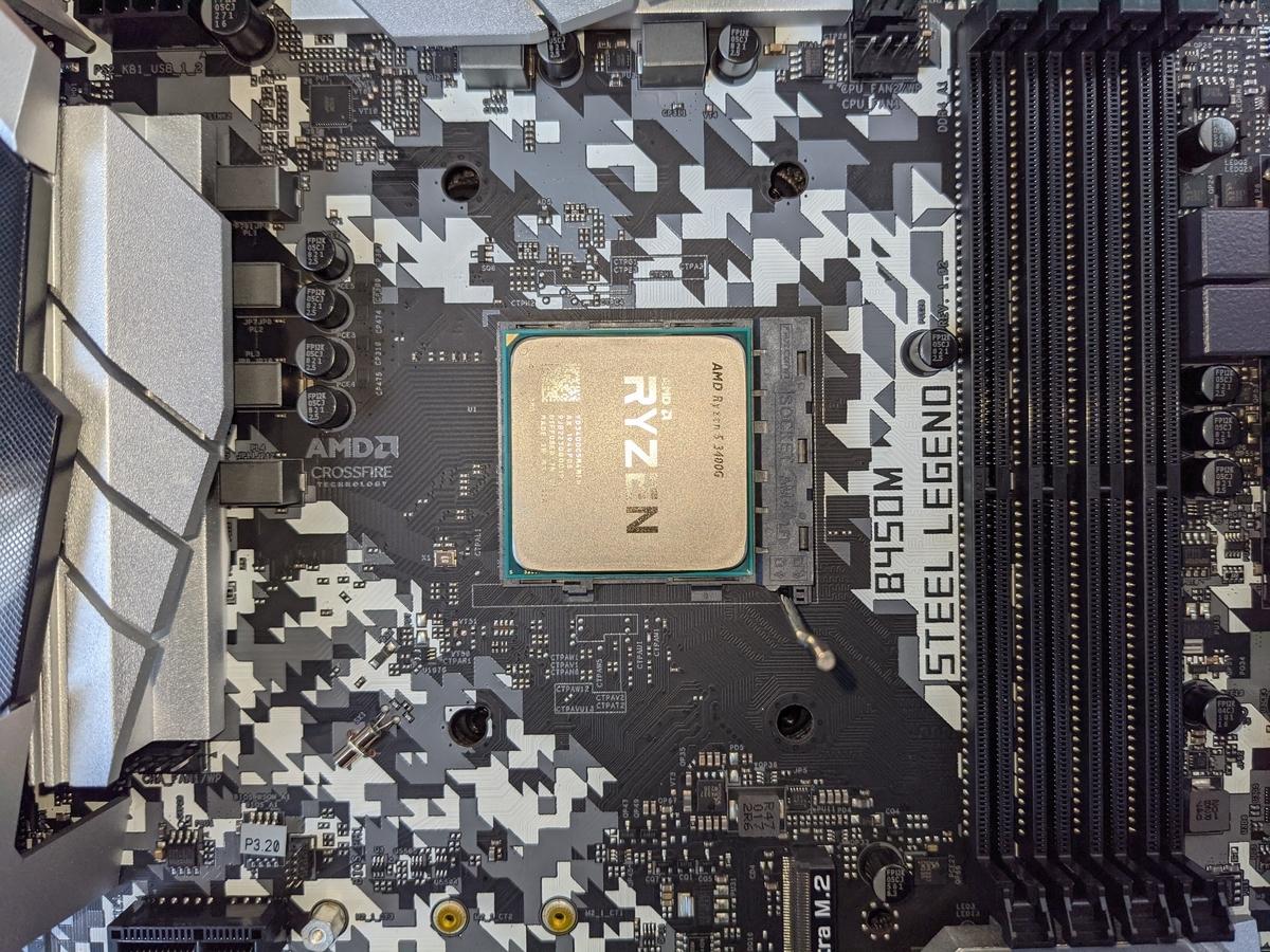 CPUを乗せた画像