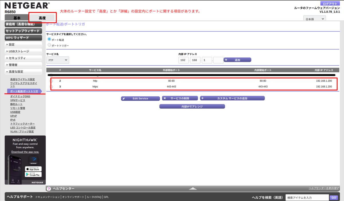 f:id:nya03n:20210511210652p:plain