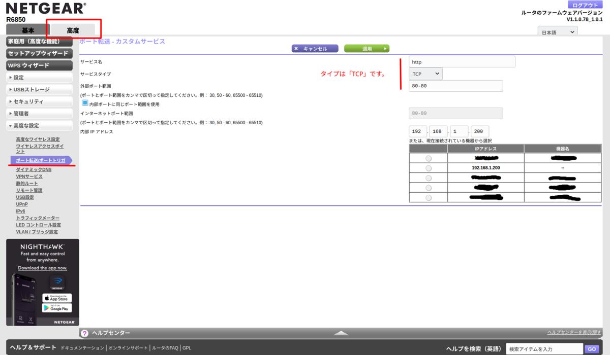 f:id:nya03n:20210511210732p:plain