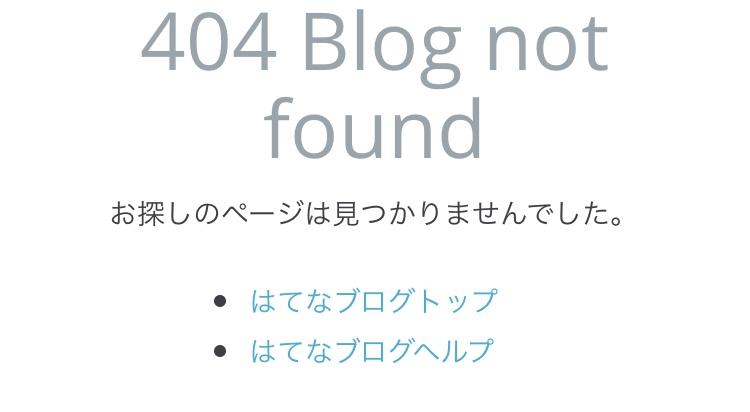 f:id:nya222:20171024231041j:plain