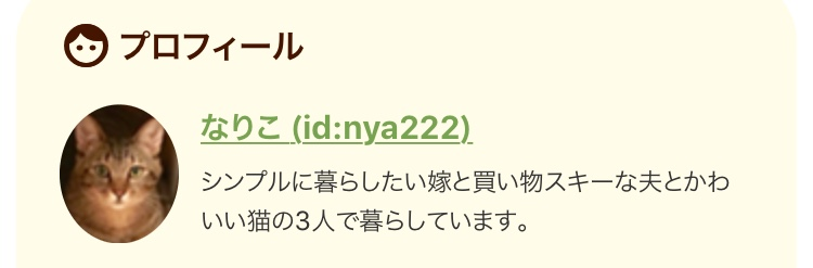 f:id:nya222:20180116004931j:plain